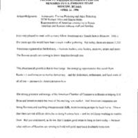 Russia Trip - Reception Remarks - 4/20/96