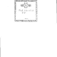http://clintonlibrary.gov/assets/storage2/HCTF/20060885F3/Box-24/42-t-12093072-20060885F-Seg3-024-007-2015.pdf