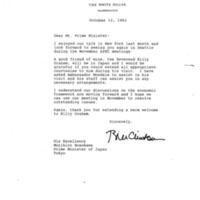 https://clinton.presidentiallibraries.us/clinton-files/dropbox/mdrs/2020-0400-A.pdf