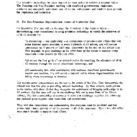 NEC – Education/Technology Initiative [3]