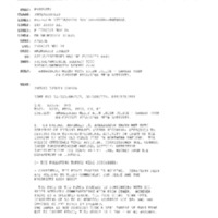 http://storage.lbjf.org/clinton/foia/2006-1990-F/Box-8/42-t-26444833-20061990F-008-010-2016.pdf